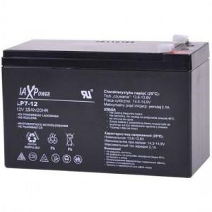 ACUMULATOR STATIONAR SLA 12V 7.5AH MAXPOWER LP7-12 (BAT0403) 151 x 65 x 94 mm, borna F1 ingusta 4.8mm, 2.45KG